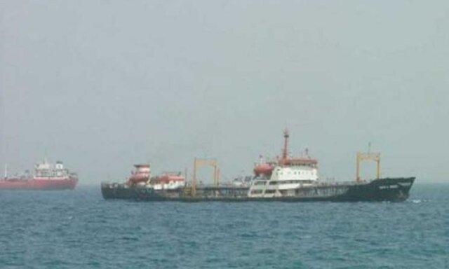 توقیف 13 کشتی حامل سوخت و مواد غذایی در ائتلاف متجاوز عربی