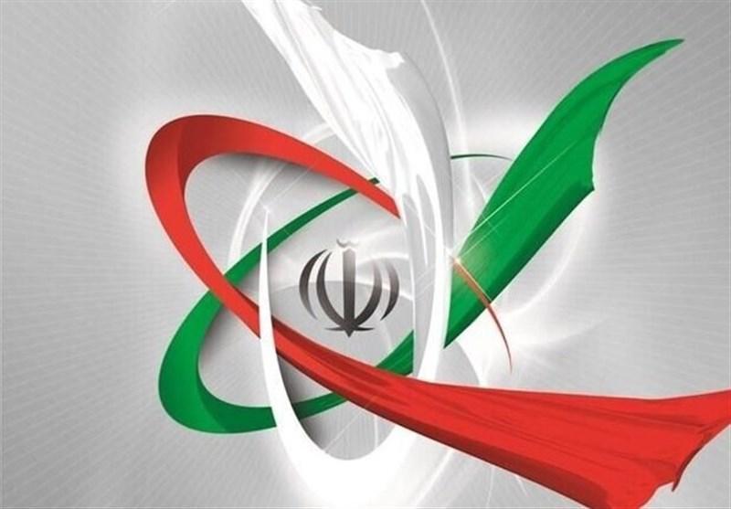 تهدید به استفاده از مکانیسم ماشه علیه ایران