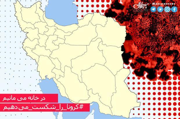 این استان ها در شرایط قرمز کرونایی هستند
