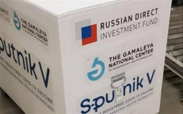 واکسن روسی کرونا ترخیص شد