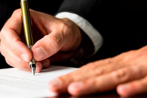 چند نمونه نامه اداری با درخواست های مختلف