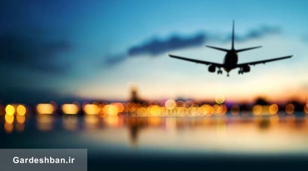 ادامه ممنوعیت ورود گردشگران خارجی به ایران، ویزای توریستی صادر نمی گردد