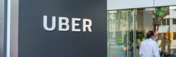 راه اندازی مرکز مهندسی تازه به وسیله Uber در تورنتو با 400 موقعیت شغلی