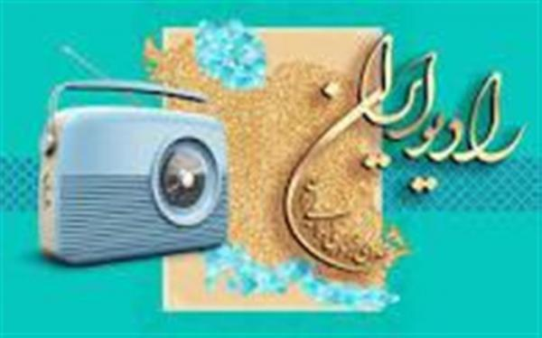 تالار آیینه برنامه تخصصی کتاب در رادیو ایران