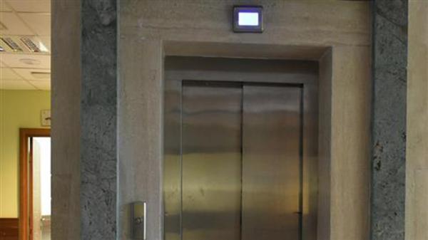 صدور 203 تاییدیه ایمنی و کیفیت آسانسور در خراسان شمالی