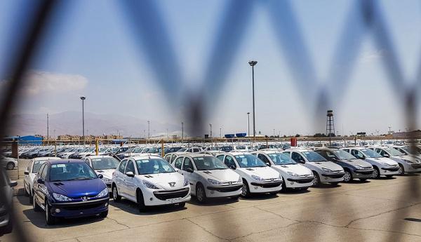 خودروهای گروه پژو در راستا صعود ، قیمت خودرو امروز 10 مهر 1400